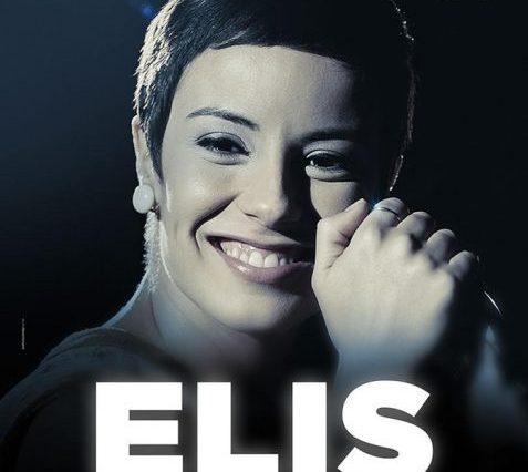 elis-477x708